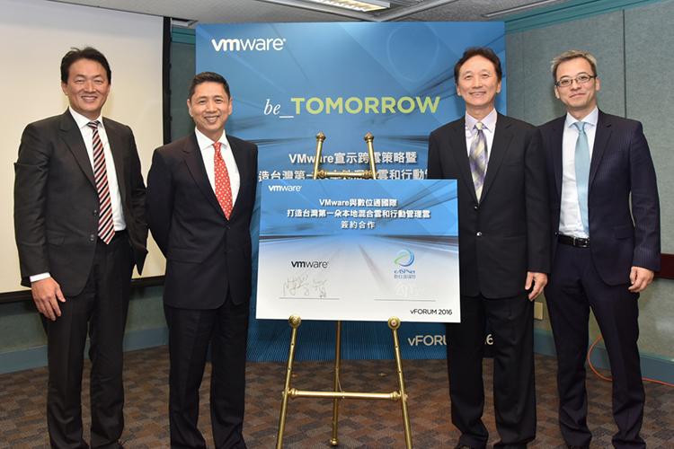 VMware新聞照片_VMware宣布將與數位通國際簽約合作,攜手打造第一朵本地混合雲和行動管理雲.jpg