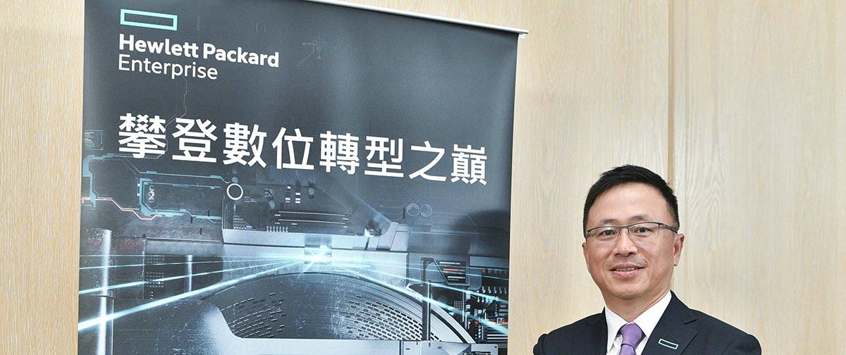 圖一:HPE慧與科技董事長王嘉昇.jpg