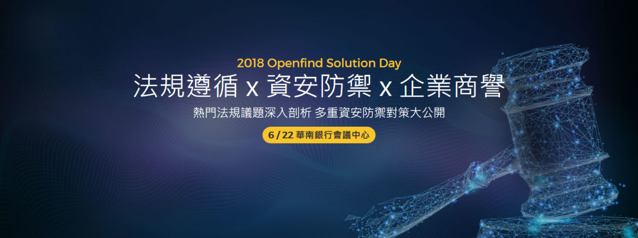201806openfind_cover_2-1280x477.jpg