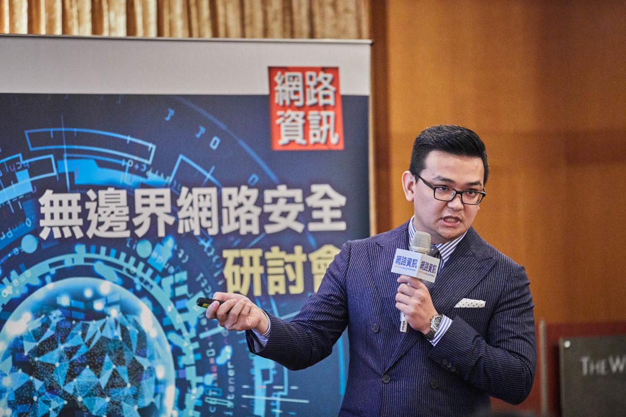 2018.11.28-無邊界網路安全研討會台北場_中芯數據-59-1280x853.jpg
