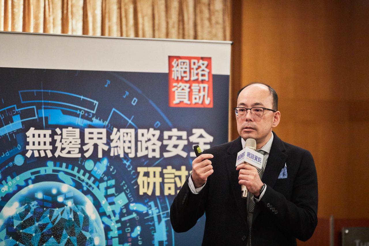 2018.11.28-無邊界網路安全研討會台北場_F5-32-1280x853.jpg