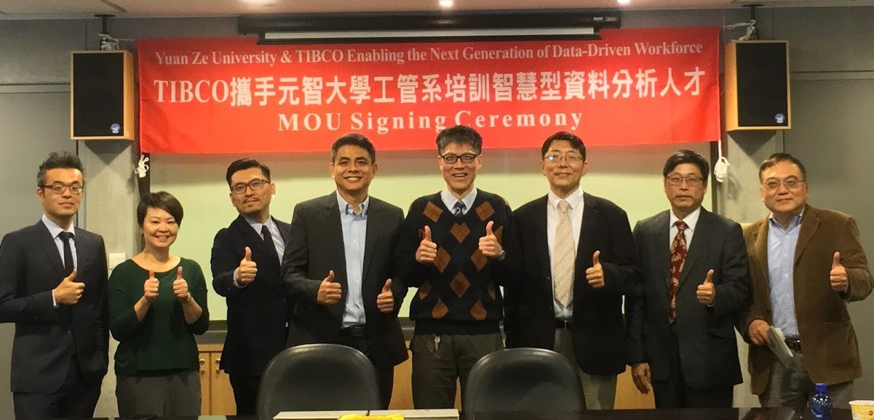 TIBCO與元智大學攜手培訓智慧型資料分析人才_20190212.jpg